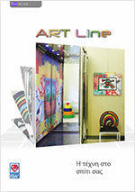 DomusLift artline
